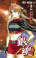 Gintama ~ Gingata ~ (75)