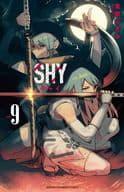 SHY(9)/实树