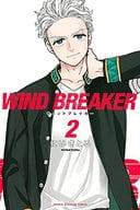 WIND BREAKER(2)/