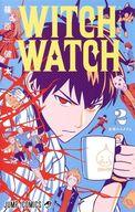 Witch Watch(2)/筱原健太