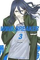 WIND BREAKER(3)/