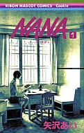NANA-七 -(1)