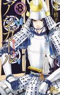Ashigar (8)