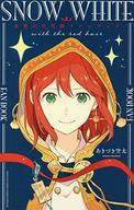 Red-haired Snow White Fan Book