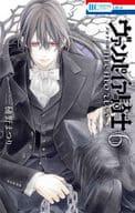 Vampire Knight memories(6) / Hino Festival