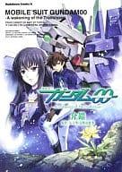 Mobile Suit Gundam OO-A wakening of theTrailblazer