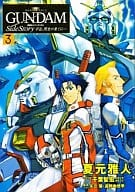 Mobile Suit Gundam Gaiden Encounters in Space (3)