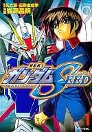 機動戰士高達seed(1)