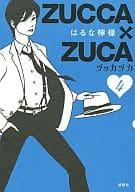 ZUCCA× ZUCA(4)