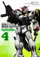 機動戰士高達seed ASTRAY Re :Master Edition(4)