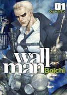 Wallman-沃尔曼-(1)