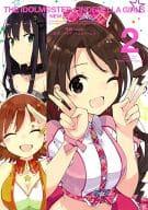 Idolmaster Cinderella Girls New Generations (2)