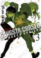 GANGSTA: CURSED.EP_MARCO ADRIANO (3)