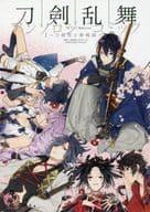Touken Ranbu - ONLINE - Anthology Comic - Swordsman Male New Wind Book ~