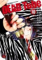 死管〜死管〜(10)
