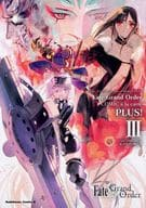 Fate / Grand Order Comic a la carte PLUS !!(3)