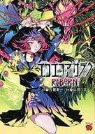 黑暗法師REBORN(2)/山田J太