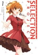 SELECTION PROJECT(1)/東皓司