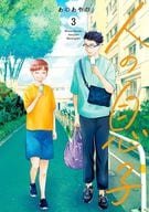 Man's Son (Finish) (3) / That Ayano