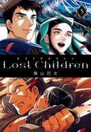 Lost Children (5) / Sumiyama 巴文