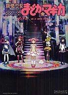 Magical Girl Madoka ☆ Magica Film memories