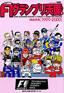 F1 Breaking News F1 Grand Prix Heaven (1)