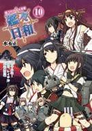 Ship this play Manga Shipship (10)
