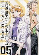 With Appendix) 5) NEON GENESIS EVANGELION Aizo version.