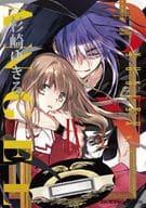 D・N・ANGEL New Edition(9) / 杉崎ゆきる