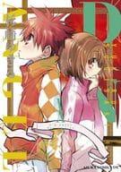 D・N・ANGEL New Edition(10) / 杉崎ゆきる