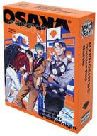 "Dotsutare Honpo ver。6 SHOTS COMPLETE BOX"" CD Hypnosis MIC -Division Rap Battle- -Before the 2nd DRB-"" Rakuten Books 4作品鏈接購買特權"