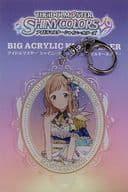 "Mano Sakuragi Sunset Sky Passage ver. Deca Acrylic Key Chain ""The Idolmaster Shiny Colors"""