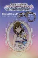 "Chiyuki Kuwayama Sunset Sky Passage ver. Big Acrylic Keychain ""THE IDOLM @ STER Shiny Colors"""