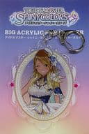 "Ai Izumi Sunset Sky Passage ver. Deca Acrylic Key Chain ""The Idolmaster Shiny Colors"""
