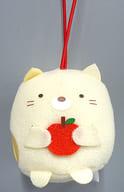 Neko Apple Chibi Mascot 「 Sumikoguri 」