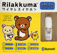 Kolirakkuma Wireless Earphones for Single Ear 「 Rilakkuma 」