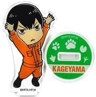 Kageyama Tobio 「 Haikyu! TO THE TOP x Tobu Zoo Chibi Character Zoo ver. Trading Acrylic Stand 」