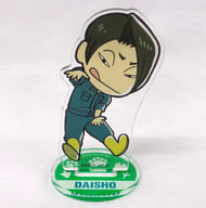 Taisho yuu 「 Haikyu! TO THE TOP x Tobu Zoo Chibi Character Zoo ver. Trading Acrylic Stand 」