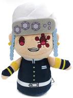 宇髄 Tengen Botten Mascot Plush toy 「 Kimetsu-no Yaiba 」