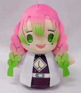 Kanroji Mitsuri Popotto Mascot Plush toy 「 Kimetsu-no Yaiba 」