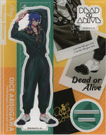 Arisugawa Imperial Official Acrylic Stand (Extra Wardrobe02) 「 Hypnosis Mic -Division Rap Battle - 」