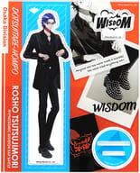Azalea Mori Rosho Official Acrylic Stand (Extra Wardrobe02) 「 Hypnosis Mic -Division Rap Battle - 」