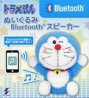 哆啦A夢毛絨玩偶藍牙音箱「哆啦A夢」