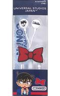 Edogawa Conan model (bow tie) Stereo earphones for electronics 「 Detective Conan Limited to 」 Universal Studios Japan