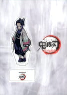Kocho Shinobu 「 Kimetsu-no Yaiba Pillar Meeting / Butterfly House Edition Key Visual Illustration Random Acrylic Stand 」