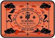 Scarabia Free Mat 「 Disney: Twisted-Wonderland 」