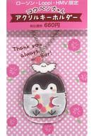 Kopen-chan & Long-tailed tit San's Acrylic Key Holder 「 Kopen-chan x Lawson 」