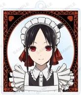 Shinomiya Kaguya (Up) 「 Kaguya-sama wa Kokurasetai? ~ The Battle of Geniuses' Love Brains ~ Drawing, Illustration, Maid & Butler ver. Trading Acrylic Key Holder 」