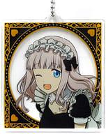 Chika Fujiwara (Up) 「 Kaguya-sama wa Kokurasetai? ~ Genius's Love Battle ~ Drawing, Illustration, Maid & Butler ver. Trading Acrylic Key Holder 」