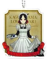 Shinomiya Kaguya (half body) 「 Kaguya-sama wa Kokurasetai? ~ Genius's Love Battle ~ Illustration, Maid & Butler ver. Trading Acrylic Key Holder 」